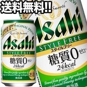 発泡酒/アサヒ/