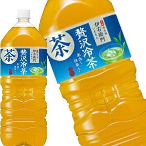 サントリー 緑茶伊右衛門 贅沢冷茶 2L PET × 6本 賞味期限:2ヶ月以上  送料無料 【4〜5営業日以内に出荷】|drinkya