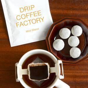 送料無料 お試し アソート 5種 セット ドリップコーヒー ドリップバッグ 15袋  | ドリップ コーヒー ファクトリー|dripcoffee|04