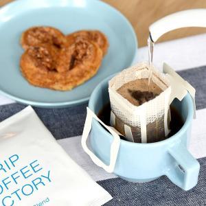 送料無料 お試し アソート 5種 セット ドリップコーヒー ドリップバッグ 15袋  | ドリップ コーヒー ファクトリー|dripcoffee|05