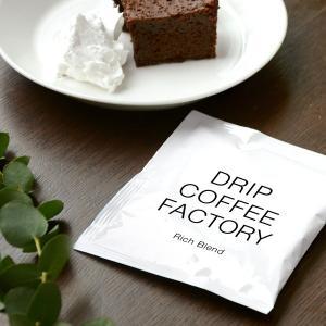 送料無料 お試し アソート 5種 セット ドリップコーヒー ドリップバッグ 15袋  | ドリップ コーヒー ファクトリー|dripcoffee|06
