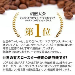送料無料 お試し アソート 5種 セット ドリップコーヒー ドリップバッグ 15袋  | ドリップ コーヒー ファクトリー|dripcoffee|08