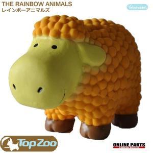 TopZoo トップズー ラテックスレインボーアニマルズ シープ Sheep 犬のおもちゃ・犬用おもちゃ・犬用品/ペット・ペットグッズ・ペット用品・オモチャ|drive
