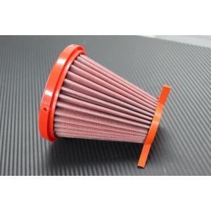 BMC CDA交換用フィルター ADDIARI-130 [4001200] drive