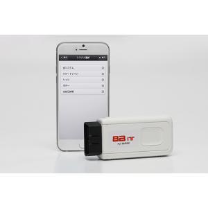 8B-IT 86/BRZ パーソナル診断機  チェックランプ消去、コーディングなど 次世代診断機 bluetooth接続|drive