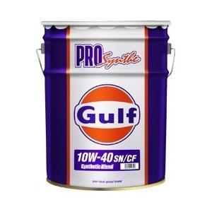 エンジンオイル ガルフ プロシンセ 10W-40 / 10W40 20L缶 ペール缶 Gulf ガルフオイル 10W40|drive