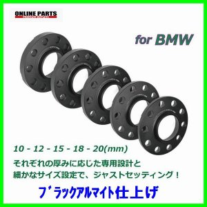 BMW用HGBワイドトレッドホイールスペーサー 10mm(2枚組)5H/PCD120 ハブ72.5|drive