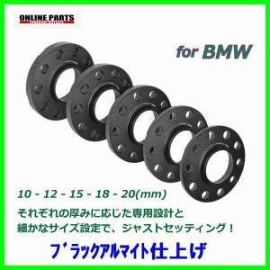 BMW用HGBワイドトレッドホイールスペーサー 18mm(2枚組)5H/PCD120 ハブ72.5|drive