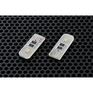 ポジションランプやルームランプ等のLEDバルブ【CL101】W10D T10バルブ用で片面に2素子を装着した片面照射タイプのLEDバルブ【日本製】|drive