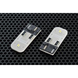 LEDポジションランプ【CL106】W20−P T20バルブのダブルフィラメント(12V21/5W)に対応したLEDバルブでポジション側のみが発光【日本製】|drive