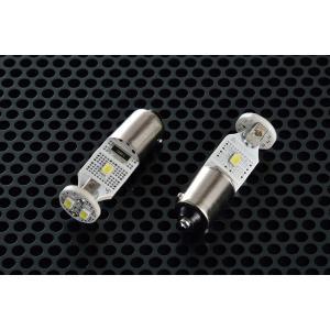LEDバックランプ【CL117】BAX-R バックランプのBAX9S(ピン角150度)に対応したLEDバルブ【日本製】|drive