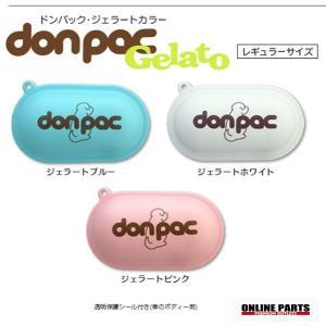 donpac ドンパック レギュラーサイズ ジェラートカラー 犬用 うんち袋 うんち処理用品 エチケット袋 犬用マナーグッズ|drive