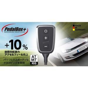 スロットルコントローラー【送料無料】Pedalbox+(ペダルボックスプラス)アルファロメオ スパイダー(939)06'-10'〜スロコン|drive