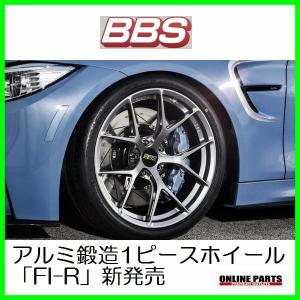 BBS FI-R ダイアモンドブラック BMWM3F80専用 20インチ 9.5J/10.5J |drive