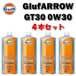 ガルフ アロー エンジンオイル Gulf ARROW GT30 ガルフ アロー 0W30 1L缶 4本セット|drive