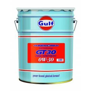 ガルフ アロー GT30 0W30 20Lペール缶 GULF エンジンオイル GULF ARROW|drive