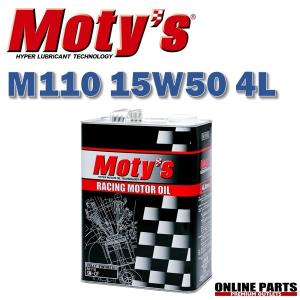 M110 15W50 4L缶 Moty's モティーズ エンジンオイル M110 15W50 4リットル|drive