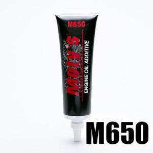 エンジンオイル添加剤 Moty's (モティーズ)M650 300ml|drive