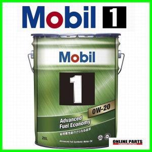 エンジンオイル 20Lペール缶 モービル1 0W−20SN ハイブリッド車 省燃費車 送料無料|drive