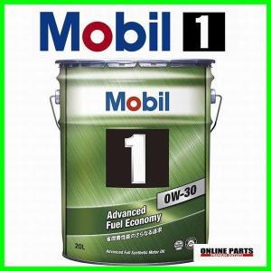 エンジンオイル 20Lペール缶 モービル1 0W−30 SN ハイブリッド車 省燃費車 |drive