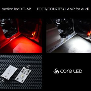 モーションLED motion led XC-ARフット/カーテシランプ  for Audi アウディ core LED MOTION LED XC-AR drive