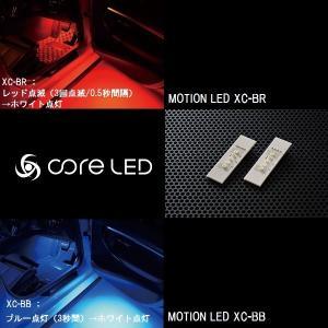 フットランプ/カーテシランプ 基盤交換タイプ モーション機能搭載LED MINI F系/BMWi8/ i3/ Fシリーズ|drive