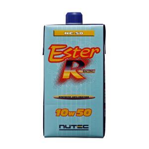 エンジンオイル ニューテック NUTEC NC-50 10W50  1L|drive