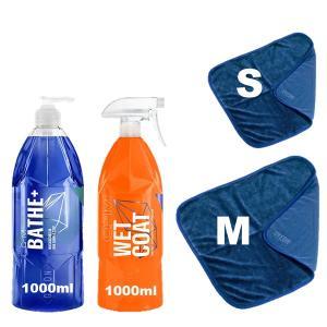 ジーオン 大容量1000ml セット シルクドライヤーSサイズ&Mサイズ GYEON|drive