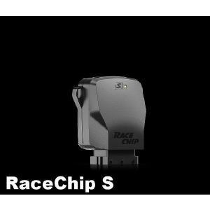 レースチップS アウディーS3 サブコン RaceChip S Audi A3 1.8TFSI 160PS/260Nm|drive
