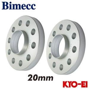 メルセデスベンツ ホイールスペーサー 厚み20mm 輸入車 KYO−EI ビメック ハブセントリックホイールスペーサー2枚1組セット |drive