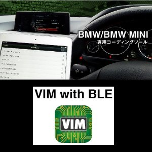 F16 BMW Fシリーズ コーディングツール VIM  NBT車専用コーディングツール 日本製 コーディング デイライト など|drive