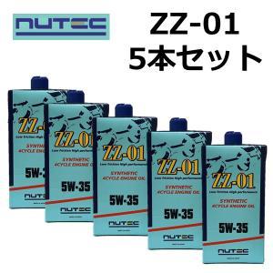 エンジンオイル ニューテック NUTEC インターセプター ZZ-01 5本セット|drive