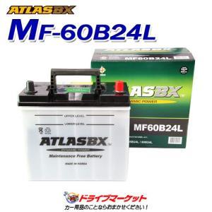 【代引き手数料無料】 ATLASBX