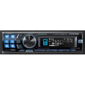 CDA-117Ji ALPINE アルパイン iPod/iPhoneダイレクト接続対応の高音質CDデッキ!!日本語表示対応!!iPodダイレクト接続ケーブル・リモコン付属|drivemarket
