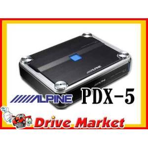 PDX-5 アルパイン 4チャンネル+モノラル デジタルパワーアンプ|drivemarket