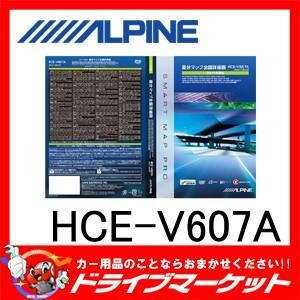 HCE-V607A X088/X08シリーズ向け2017年度地図ディスク 地図更新データ アルパイン【取寄商品】|drivemarket