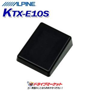 KTX-E10S HCE-B110V/HCE-B053用 汎用アンテナスペーサー アルパイン【取寄商品】|drivemarket