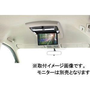 KTX-N203GB ALPINE アルパイン スマートインストールキット  セレナ用サンルーフ無【取寄商品】|drivemarket