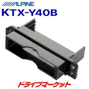 KTX-Y40B DSRC/ETC用パーフェクトフィット ト...
