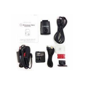 720A-DM ハイビジョン常時録画型 ドライブマン 720α フルセット マイクロSD付き[車載電源] アサヒリサーチ 【取寄商品】|drivemarket