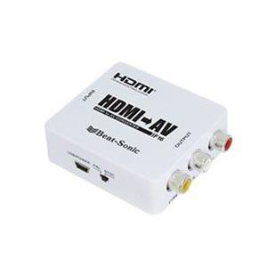 ビートソニック HDMI→RCA映像音声変換アダプター IF16 HDMI入力からRCA出力 BEAT-SONIC drivemarket
