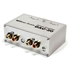 ビートソニック ドライバーアンプ(入力メス/出力メス)  DAC-20 ライン信号を増幅するアンプ drivemarket