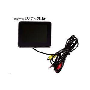 ビートソニック QBZ5 3.5インチLEDモニター バックカメラ用モニターなどに|drivemarket