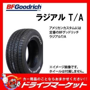 2017年製 BF Goodrich Radial T/A  P255/70R15 108S ホワイトレター 新品|drivemarket