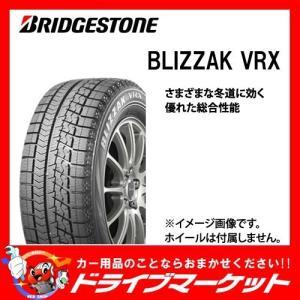2016年製 BRIDGESTONE BLIZZAK VRX 215/60R16 新品 スタッドレスタイヤ ブリヂストン drivemarket