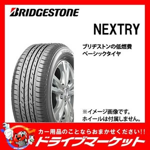 2016年製 BRIDGESTONE NEXTRY 225/45R18 95W 新品 サマータイヤ