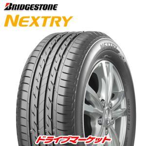 2017年製 BRIDGESTONE NEXTRY 225/55R17 97V 新品 サマータイヤ【取寄商品】|drivemarket