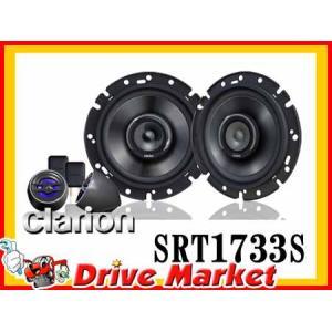 クラリオン SRT1633S 16cmセパレート3WAYスピーカー drivemarket