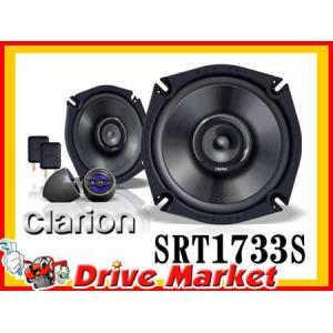 クラリオン SRT1733S 17cmセパレート3WAYスピーカー スピーカーより良くするブラケット2種を同梱【取寄商品】 drivemarket