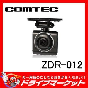 ZDR-012 200万画素 FullHD ドライブレコーダ...